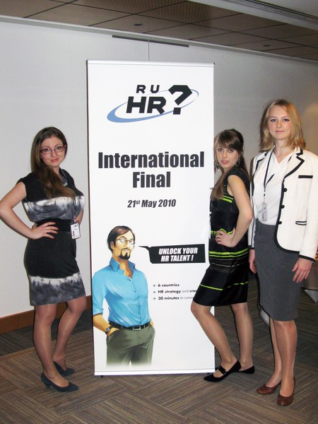 The GSOM team - Ekaterina Geta, Anna Sheverdiaeva and Julia Jidkova, Ist year Master in International Business students - became the winner of the L'Oréal international business game R U HR?